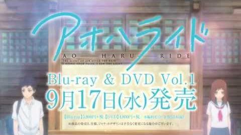 TVアニメ『アオハライド』Blu-ray&DVD 発売告知CM(30秒)