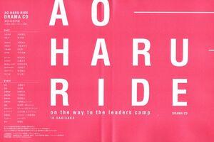 Drama cd cover