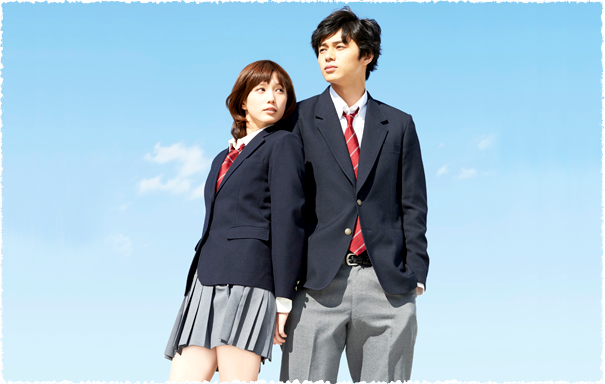 File:Ao haru ride live action.png