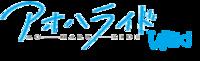 Logo defininitivo