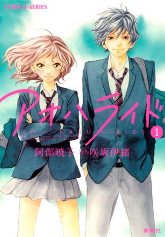 File:Light Novel 1.png
