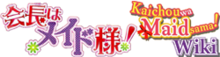 Kaichou wa Maid-sama Logo