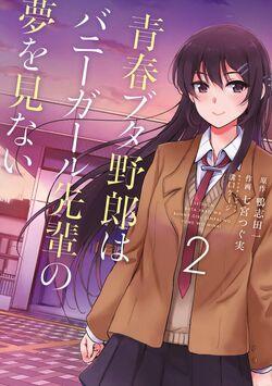 Bunny Girl Senpai v2 manga poster