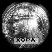 Coin5 de