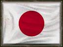 File:Flag Japanese.jpg