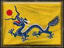 File:Flag Chinese.jpg