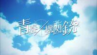 Aoharu x Kikanju 0001