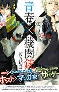Aoharu x kikanjuu 004