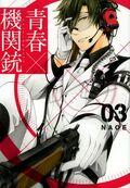 Aoharu x Kikanjuu cover 03