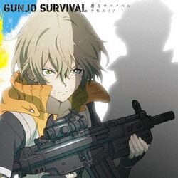 Gunjou Survival -Limited Pressing (Anime Edition)-