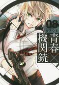 NEOBK-1859044 Volume 8 - Aoharu x Kikanjuu