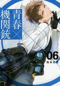 Aoharu x Kikanjuu cover 06