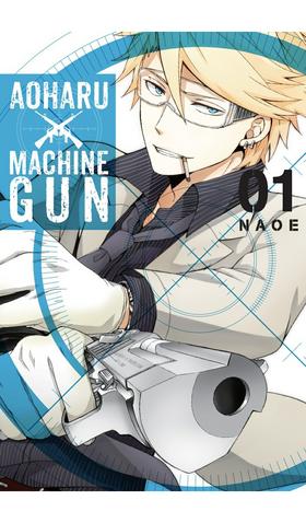 Aoharu x Machinegun Volume 1 cover