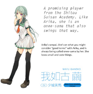 Mayu's Biography