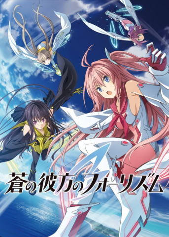 File:Keyvisual3.png