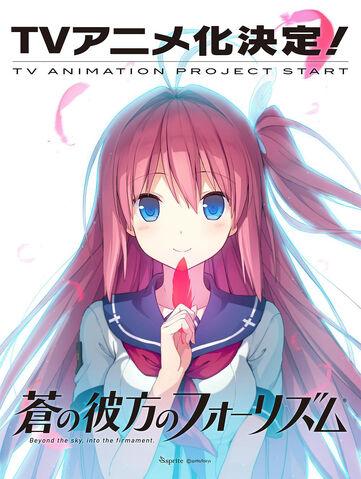 File:Aokana-anime.jpg