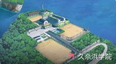 Kunahama-academy
