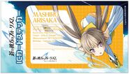 Mashiro Arisaka Card Sticker