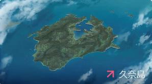 File:Kunashima.jpg