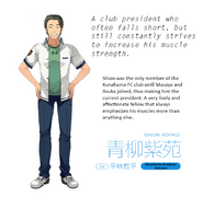 Shion's Biography