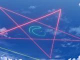Pentagram Force