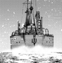 Akashi-vessel