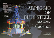 ARPEGGIO OF BLUE STEEL ARS NOVA Cadenza 001