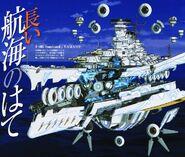 Yamato (64)