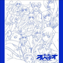 "Arpeggio of Blue Steel -Ars Nova- ""Blue Field"" Character Songs album art"