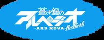 Arpeggio-rebirth logo