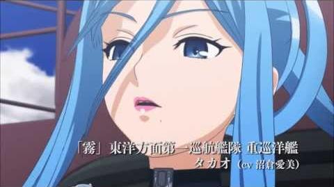 『蒼き鋼のアルペジオ ーアルス・ノヴァー』PV第3弾!タカオver
