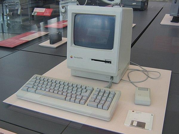 File:600px-Macintosh822014.JPG
