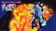 Ao no Exorcist Offical Wallpaper 2017 Anime