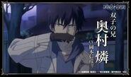 Rin anime trailer 2