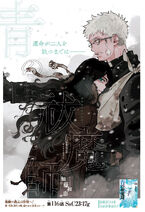 Cover 116 JP
