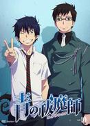AonoExorcist-BD DVD10
