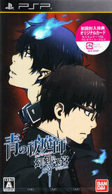 Blue Exorcist: The Chronocyclic Labyrinth