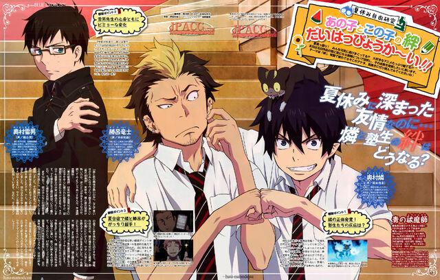 File:AonoEx Bon and Rin.jpg
