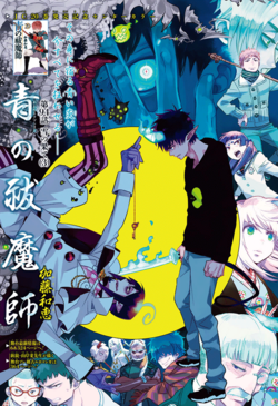 Cover 94 JP