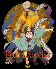 AonoExorcist-Kyoto Fujo-O-hen-BD DVD05