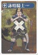 Werewolf Card Game Ryuji Suguro