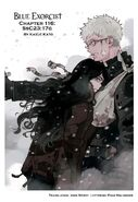 Cover 116 EN