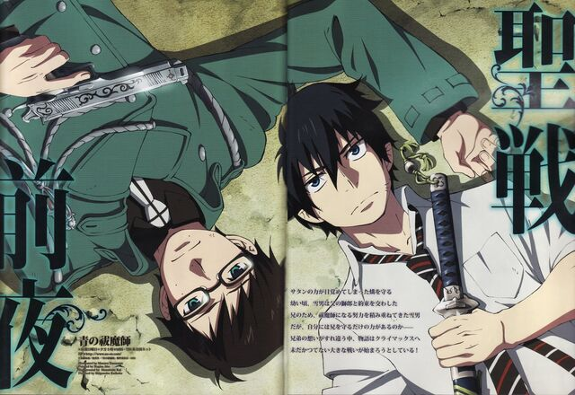 File:XD Okumura Twins.jpg