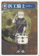 Werewolf Card Game Konekomaru Miwa