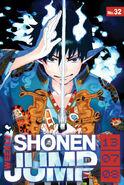 Shonen jump 32