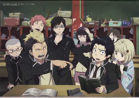 Classe Rin Yukio