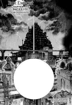 Cover 115 EN