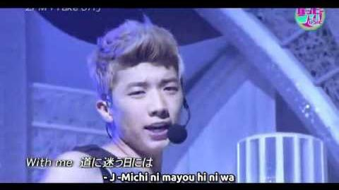 2PM Take off LIVE subtitulado en Ingles y Español