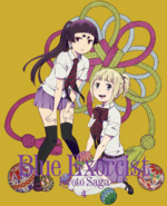 AonoExorcist-Kyoto Fujo-O-hen-BD DVD04