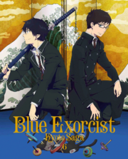AonoExorcist-Kyoto Fujo-O-hen-BD DVD06
